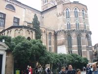 Академия Венеция