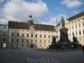 Императорский дворец Хофбург, внутренний двор
