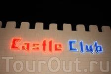 Один из самых популярных клубов Айа-Напы.