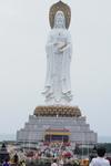богиня охраняющая остров