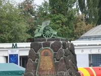 На площади перед станцией метро Арсенальная установлен пирамидальный постамент из красного гранита, на котором расположена горная пушка. Монумент был установлен ...
