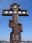 Крест у стен крепости Орешек