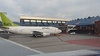 Фотография Таллинский аэропорт им. Леннарта Мери
