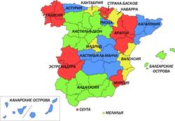Карта областей Испании