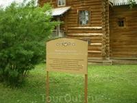 Церковь Николы из с. Глотово Юрьев - Польского района (1766 год) была перевезена в Суздальский кремль в 1960 году, на место утраченной церкви Всех святых XVII века. Церковь Николы - один из примеров п