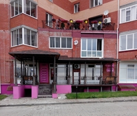 Фото отеля Гостевой дом Строгановых