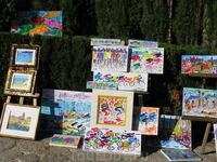 Работы художника в парке в Вальдемоссе.