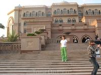 На ступенях отеля Эмирейтс Палас